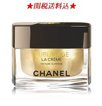 関税込み♪CHANEL☆SUBLIMAGE Creme Supreme テクスチャー☆