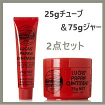 《LUCAS PAPAW OINTMENT》25gチューブ+75gジャー★国内発送★