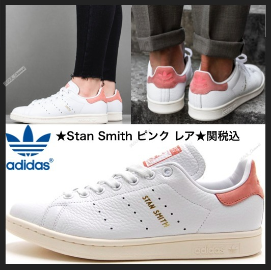 ★イベント中/関税込★adidas Unisex Originals STAN SMITH レア