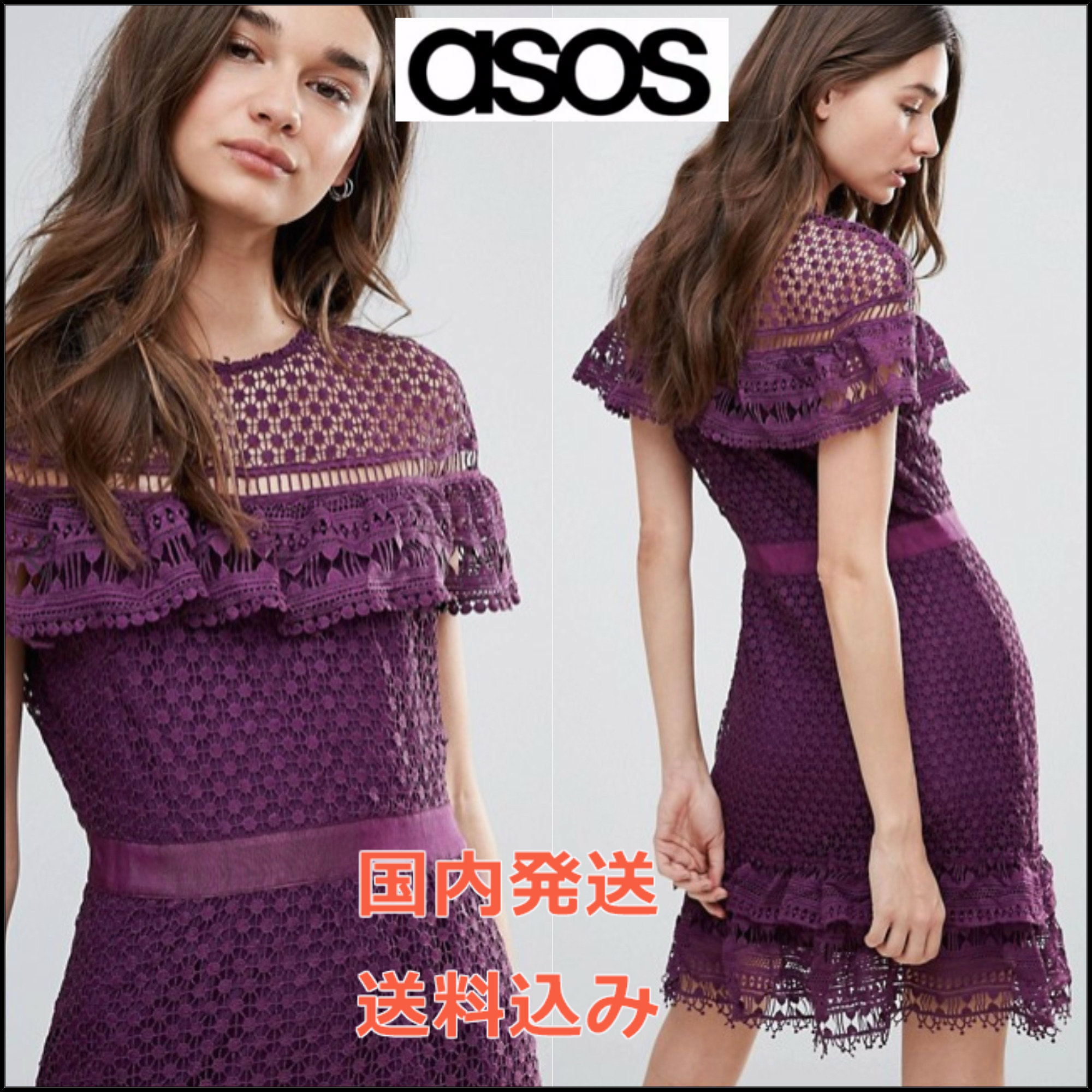 送料関税込ASOS*Liquorish Layered Lace Dress With Frill