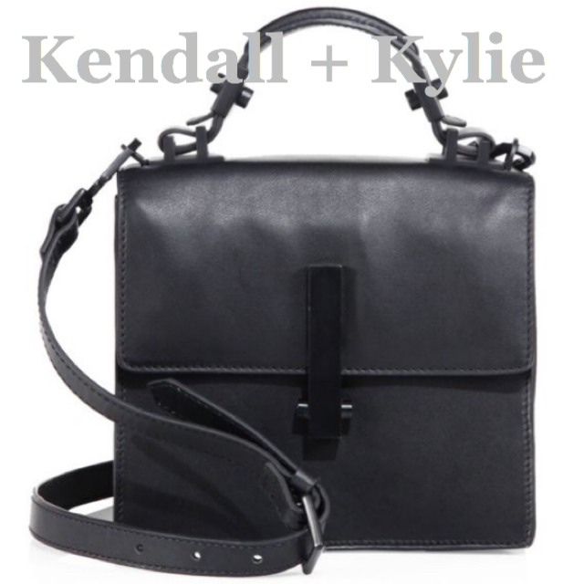 Kendall + Kylie Mina to leather top-handle satchel