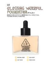 【3CE】3CE GLOSSING WATERFUL FOUNDATION 40g