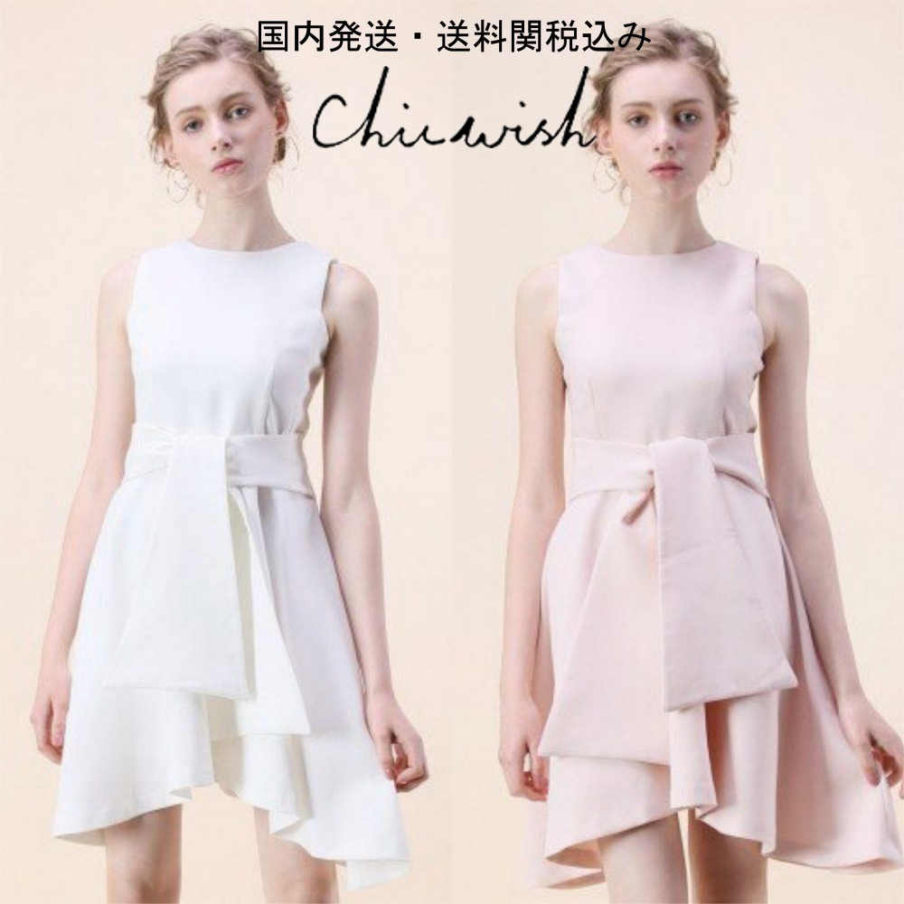 国内発・送関込み☆Chicwish☆Daintiness Sleeveless Dress