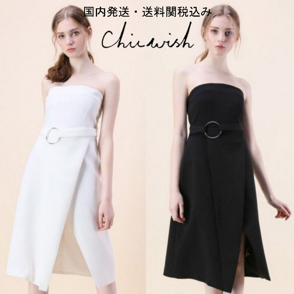 国内発・送関込み☆Chicwish☆Classic Strapless Dress
