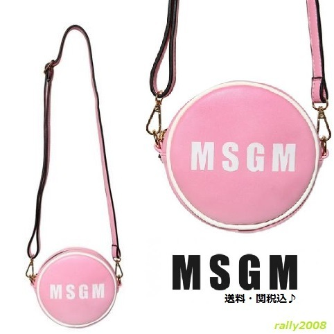 大人OK♪MSGM  LOGO PRINTED FAUX LEATHER ショルダーバッグ☆