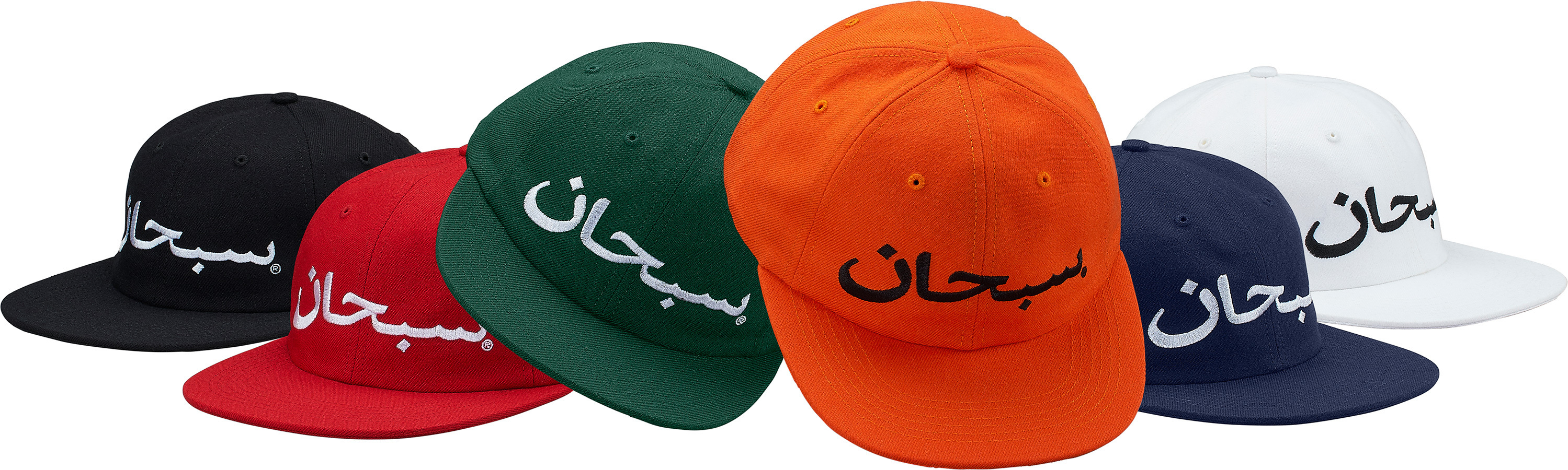 Week2新作!SUPREME17FW★Arabic Logo 6-Panel
