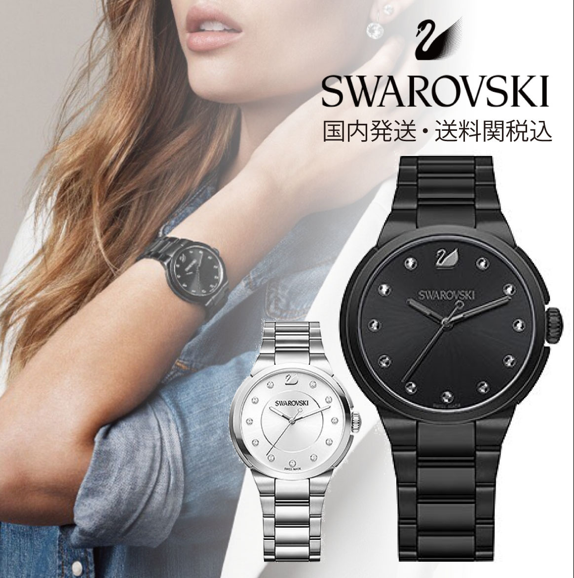 大人気!SWAROVSKI★City Simple Bracelet  Watch★クーポン付