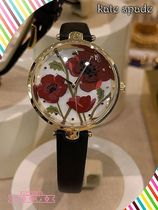 ポピーが可愛い腕時計!kate spade★poppy holland strap watch