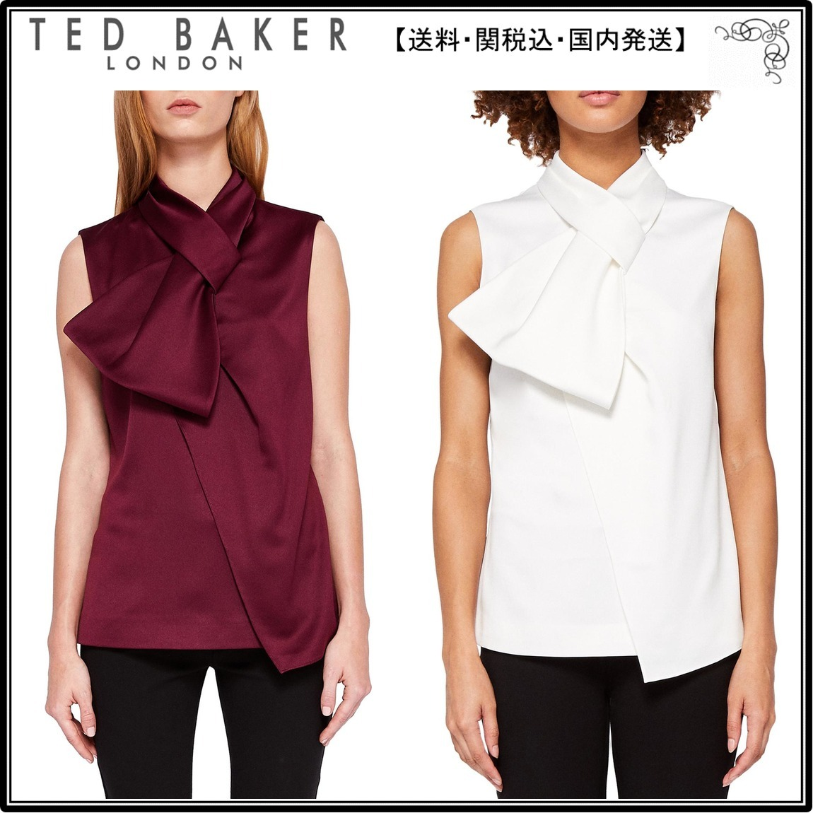 【関税込】TedBaker人気トップス☆Kristaa Twisted Bow Neck Top