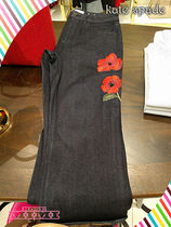 ポピージーンズが可愛い!Kate spade★poppy embroidered jean
