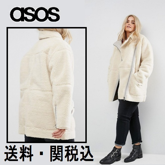ASOS カーブ Luxe ボーグ バイカー