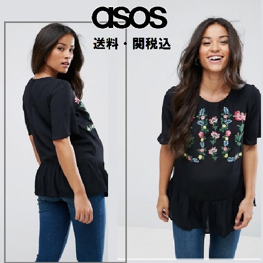 ASOS Maternityiフリル袖 with Embroidery