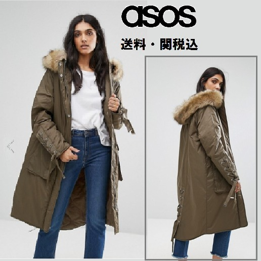 ASOS TALLパーカ With Lace up Dip Hem
