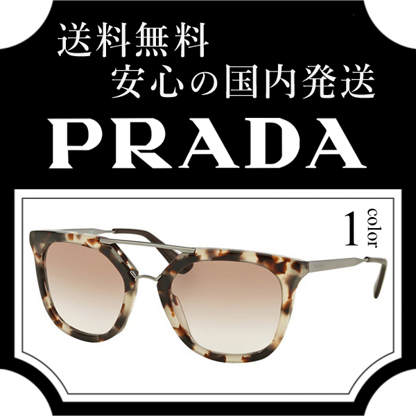 PRADA プラダ サングラス PR13QSA CINEMA Asian Fit UAO1L0