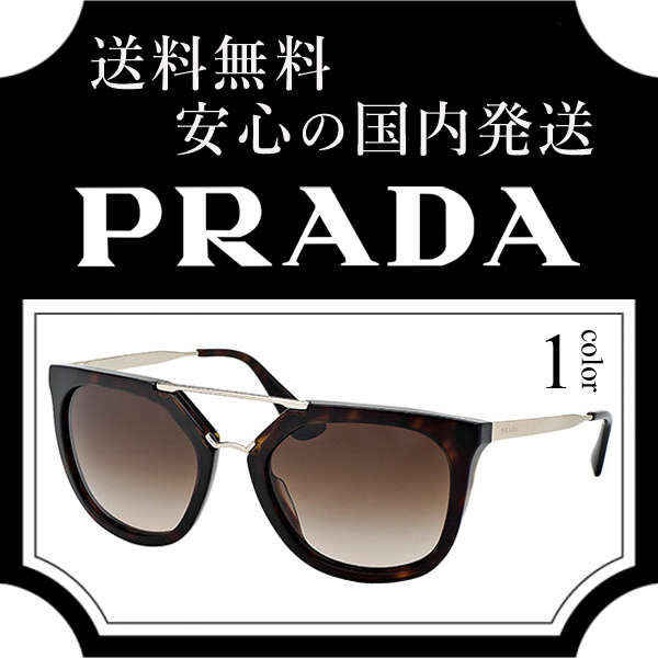 PRADA プラダ サングラス PR13QSA CINEMA Asian Fit 2AU6S1