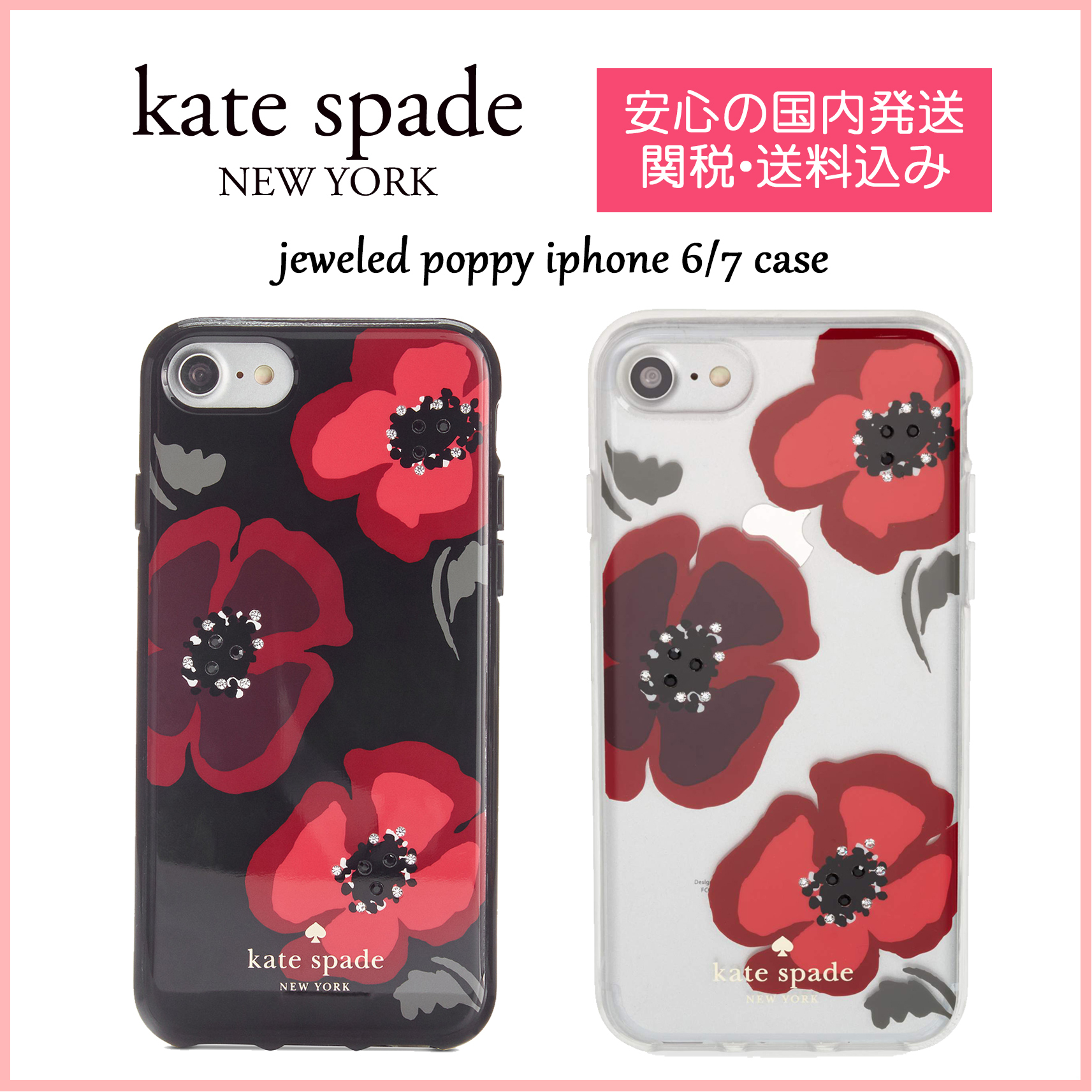 【国内発送】Jeweled Poppy iPhone 6 / 7 Case セール