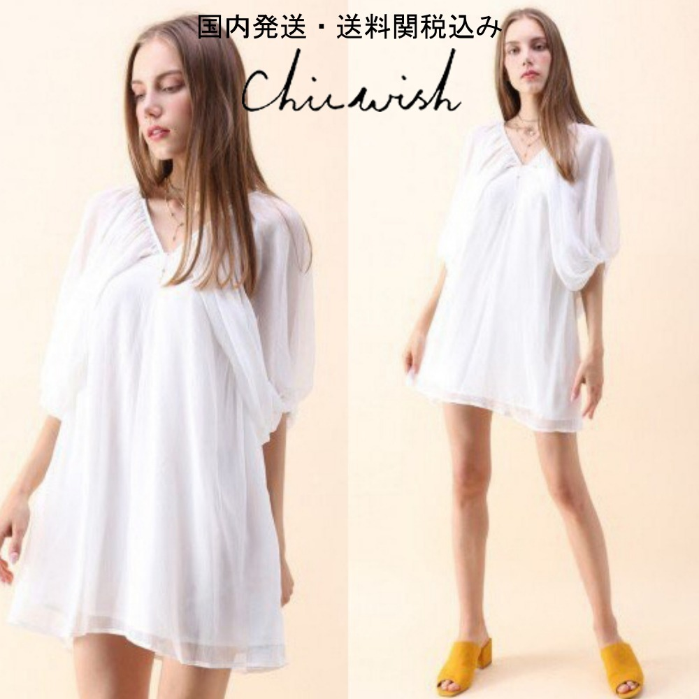 国内発・送関込☆Chicwish☆Light Like A Bubble Chiffon Dress