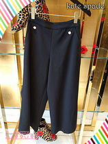 日本未発売Kate spade★ MADISON AVE kinsey pant☆パンツ