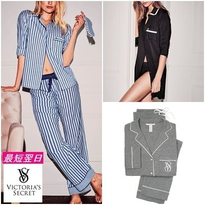 VS★パジャマ どれでも6900円セール♪  数量限定  国内発送