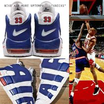 """NIKE AIR MORE UPTEMPO """"KNICKS""""  モアテン ニックス 白 青"""