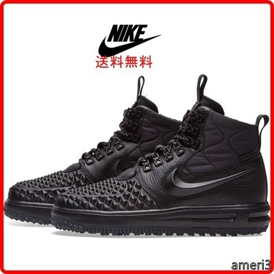 NIKE LUNAR FORCE 1 DUCKBOOT '17 916682-002