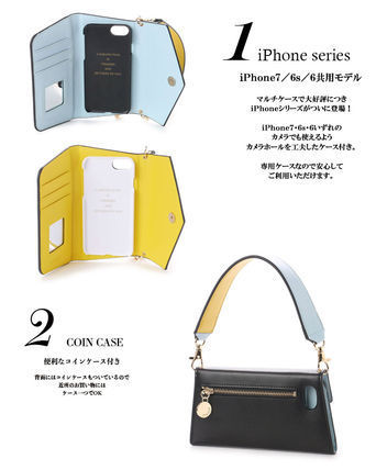 Functional Case iPhone8・iPhone7/6/6s対応 STARRY