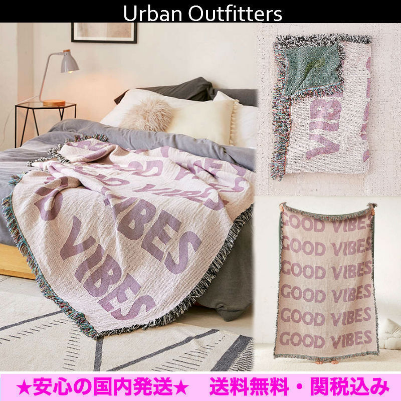 【Urban Outfitters】フリンジ付*リバーシブル★ブランケット!