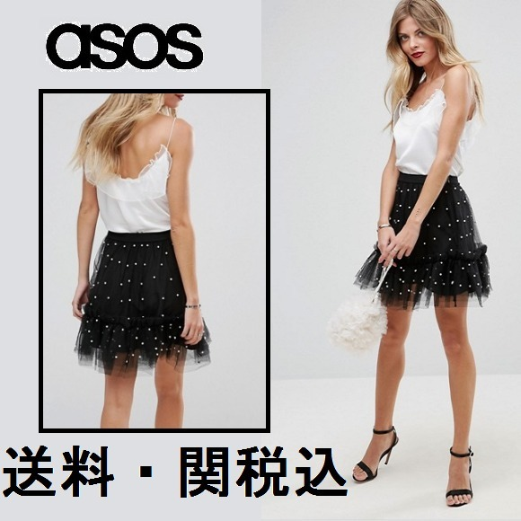 ASOS ミニ チュール スカート with Faux Pearl Embellishment