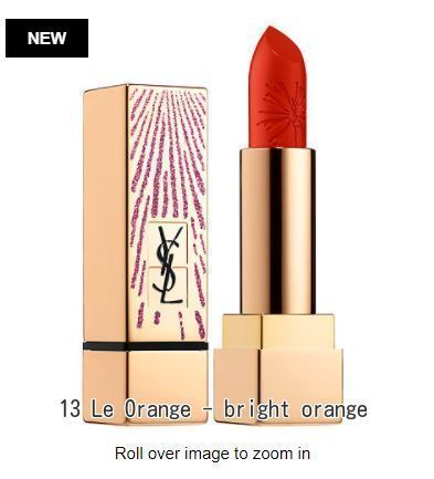 YSL Rouge Pur Couture Dazzling Lights Edition Lipstick