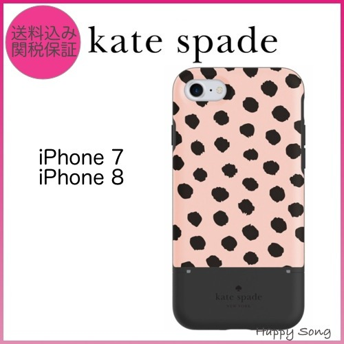 kate spade◆iPhone 7/8◆カード収納可能◆ドット柄