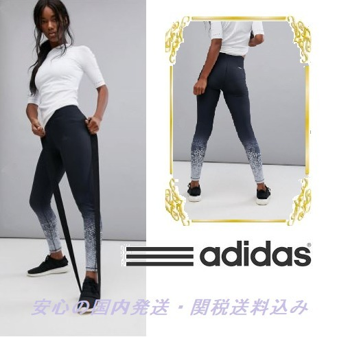 adidas Miracle Sculpt Tight In Grey♪