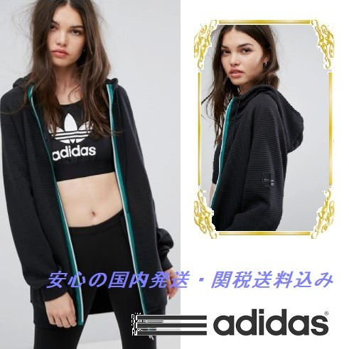 adidas EQT Hooded Track Top In Black♪
