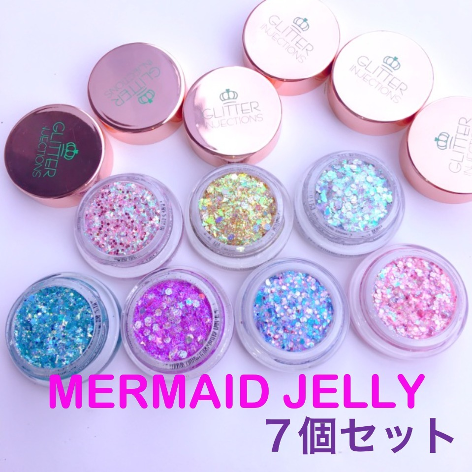 GLITTER INJECTIONS 大人気 MERMAID JELLY 7個セット 送料込