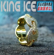 LA発ストリート★King Ice★人気のHipHopリング Link Ring