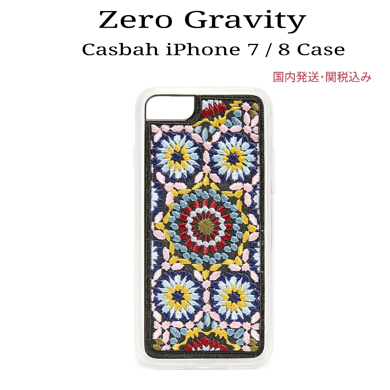 【iPhone7/8対応】 ZERO GRAVITY★Casbah iPhone 7 / 8 ケース