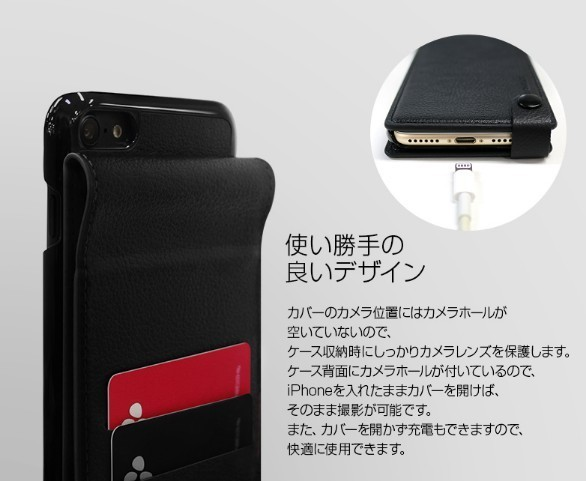 iPhone 8/7ケース 手帳型 縦開き DreamPlus RETRO FOLDER JACKET
