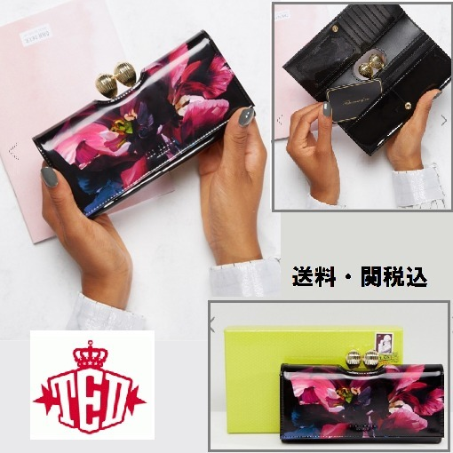 Ted Baker パース with パールクリスタル Bobble in Bloom Print