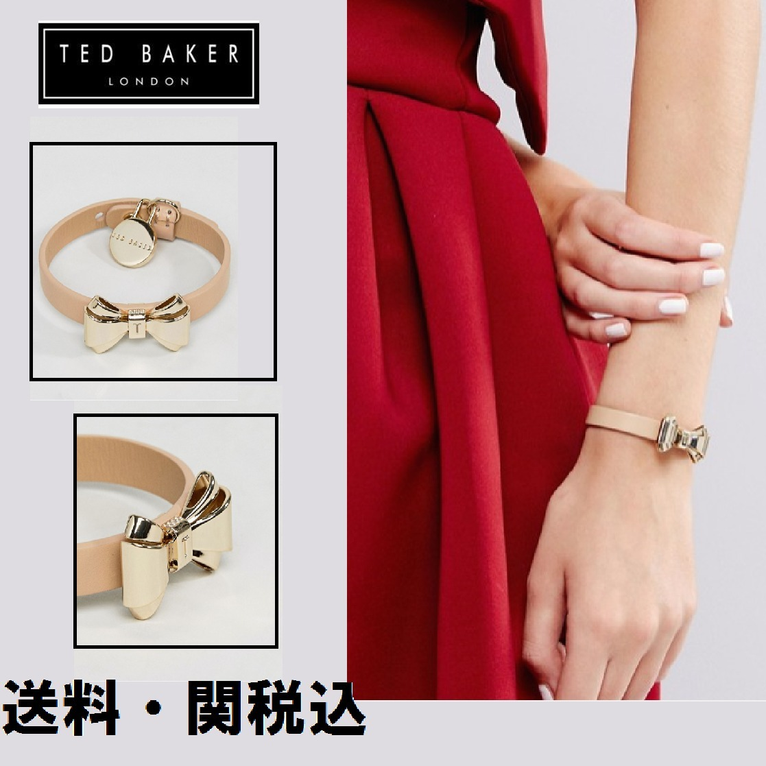 Ted Baker Curved ボウ レザー ブレスレット