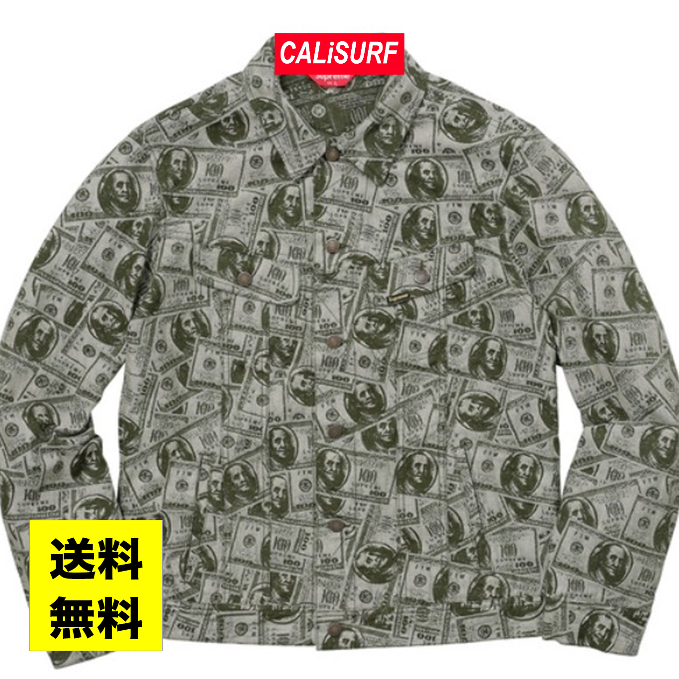 WEEK6 Supreme 100 Dollar Bill Trucker Jkt/Green/M-XL