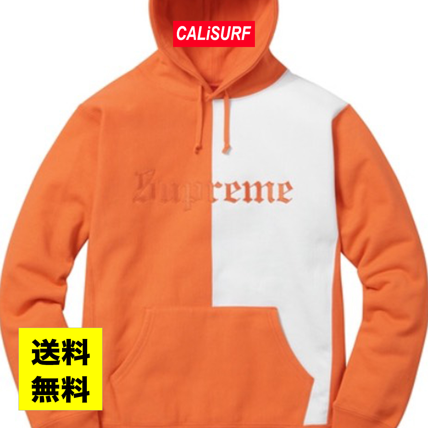 WEEK6 Supreme SPLIT OLDENGLISH HOODED SWEATSHIRT/ORANGE/M-XL