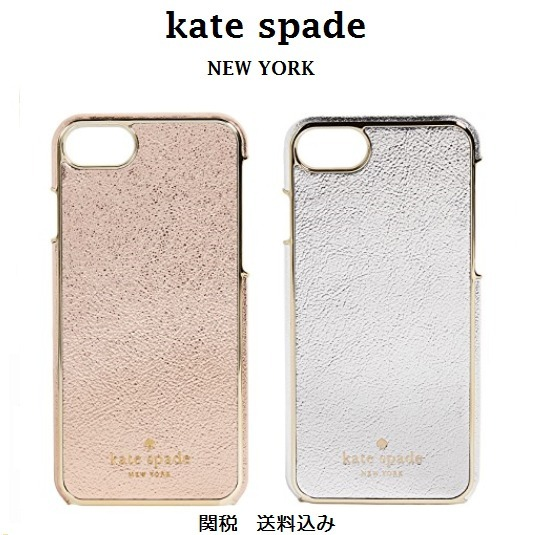 Kate Spade New York  Metallic iPhone7/8  case