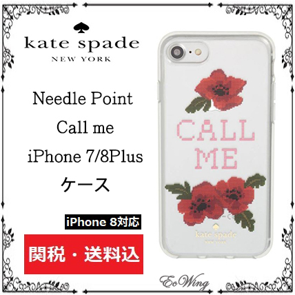 ケイトスペード☆Needle Point・Call me iPhone 7/8Plus ケース