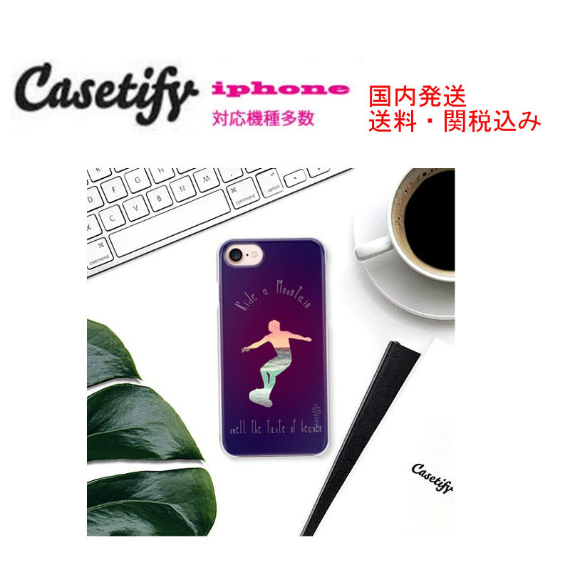送関込☆Casetify iphone ケース☆BORN TO SURF