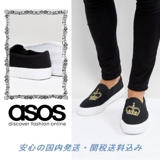 ASOS Slip On Plimsolls In Black Canvas With Crown Embroidery