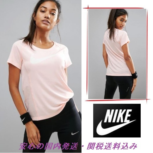 Nike Running Miler Short Sleeve Tee In Pink♪