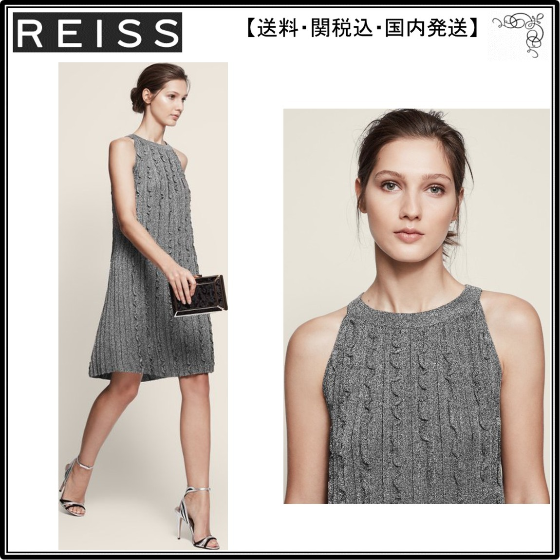 【海外限定】REISS ドレス☆ETHOL METALLIC RUFFLE DRESS