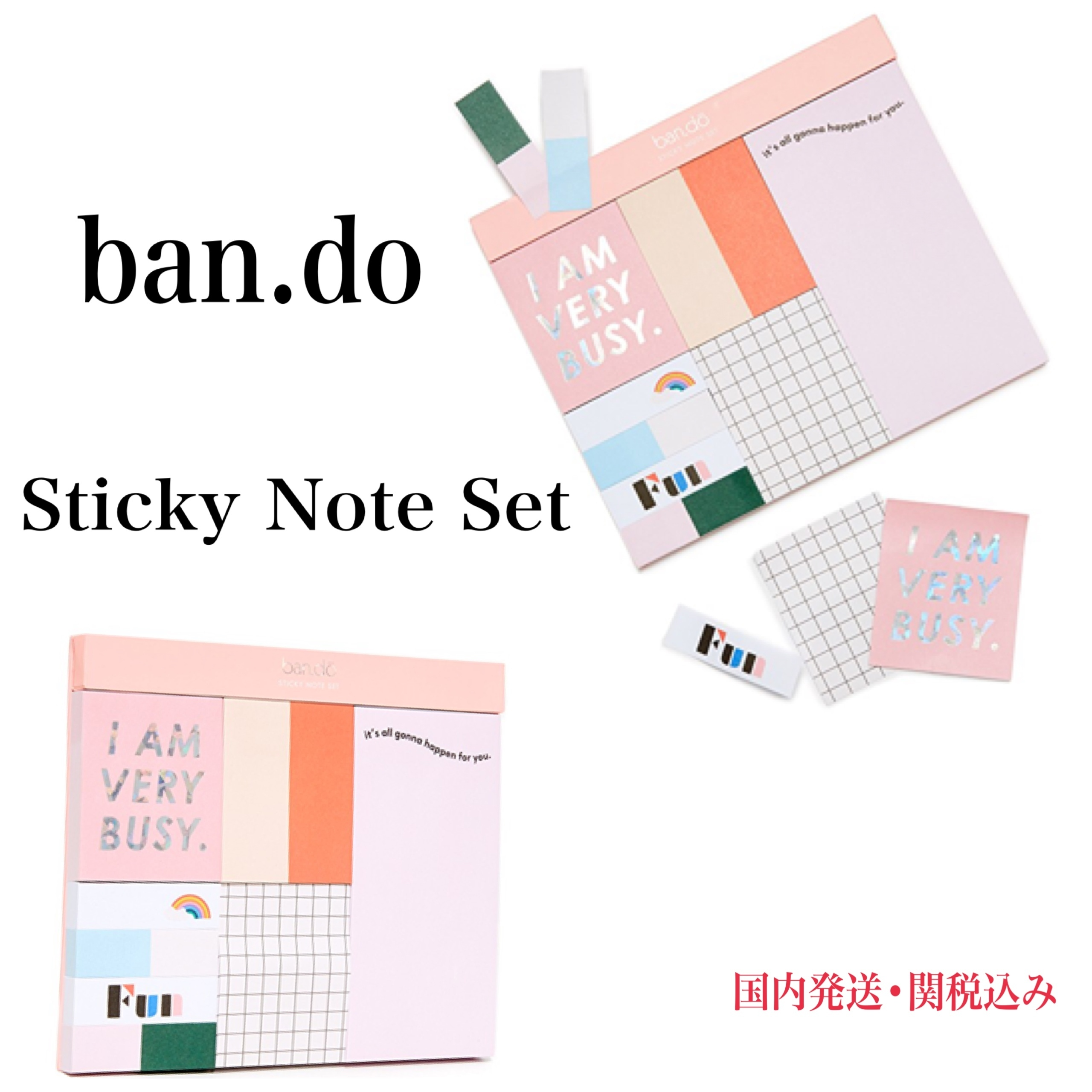 ban.do★かわいい!付箋セット★Sticky Note Set ★国内発関税込