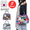 SAVE MY BAG トートバッグ SAVE MY BAG トートバッグ Sサイズ 10104N PETITE MISS PRINTED