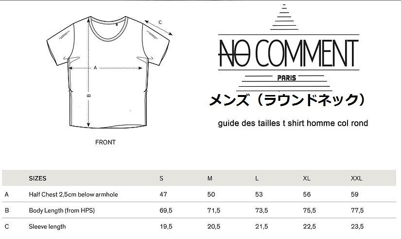 JAPAN LIMITEDモデル!!★NO COMMENT PARIS★weed time送関込