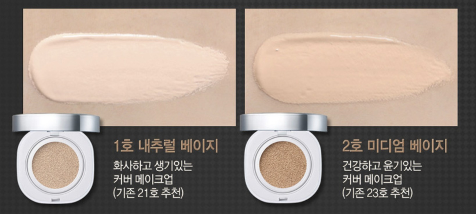 CLIO Water Me Please BB Cushion